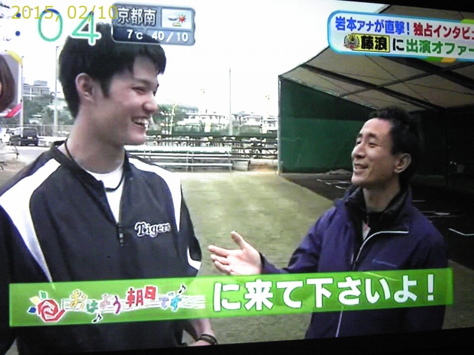 2015-0210-news (52)
