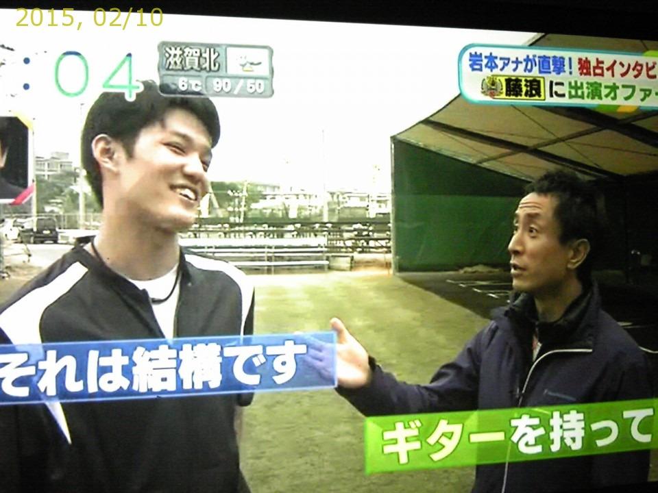 2015-0210-news (53)