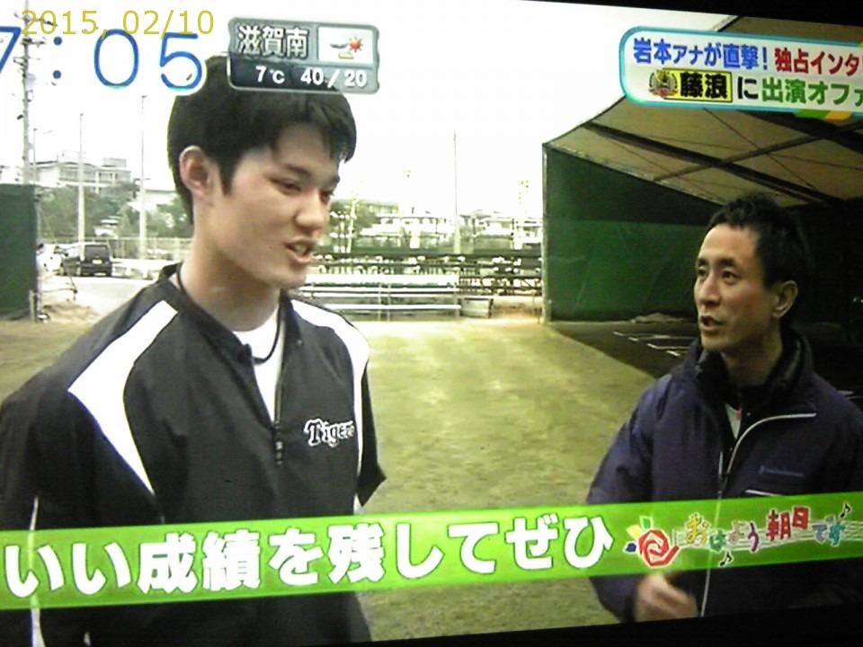 2015-0210-news (55)