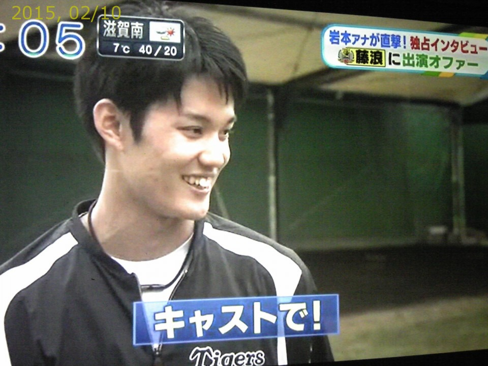 2015-0210-news (56)