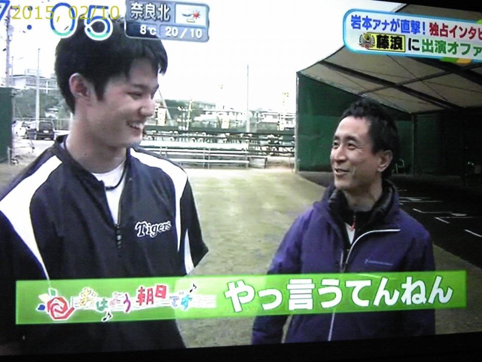 2015-0210-news (58)
