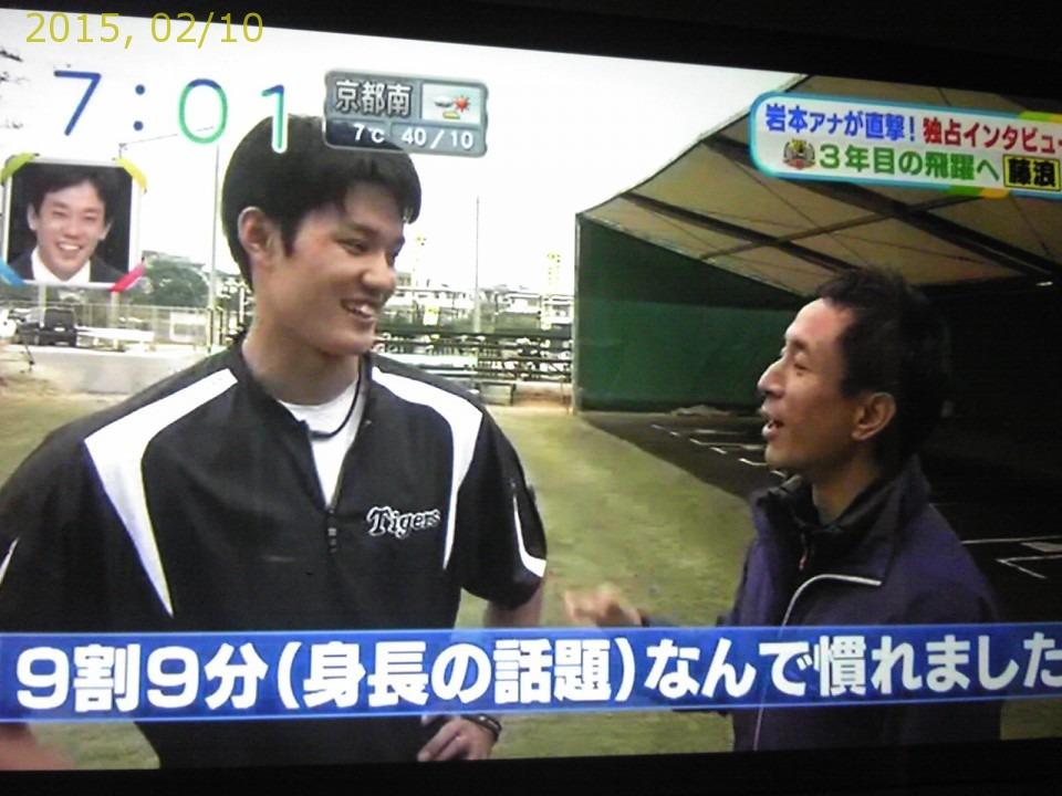 2015-0210-news (6)