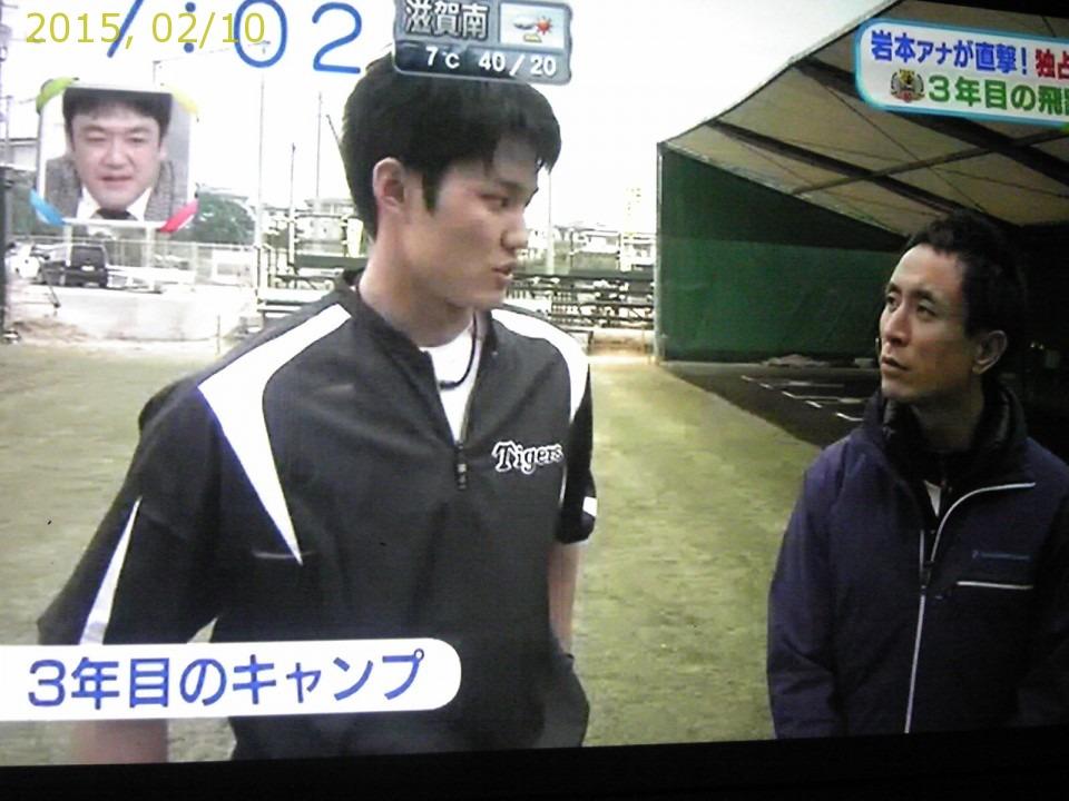2015-0210-news (7)