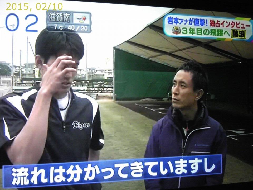 2015-0210-news (8)
