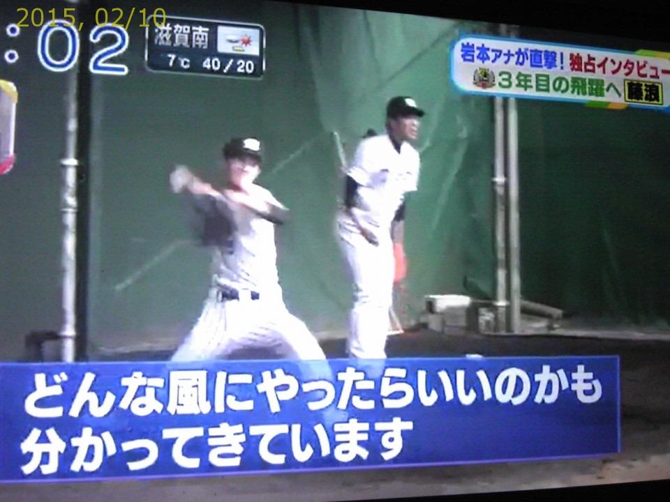 2015-0210-news (9)
