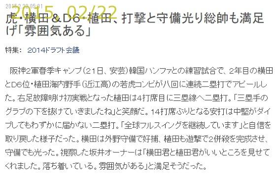 2015-0222-03