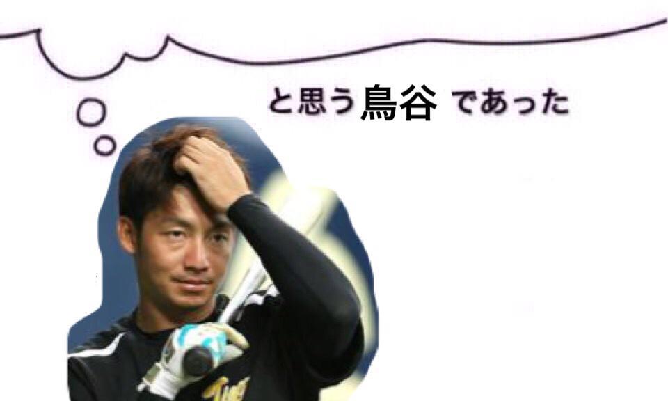 2015-0227-04