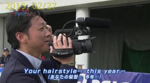 2015-0227-69