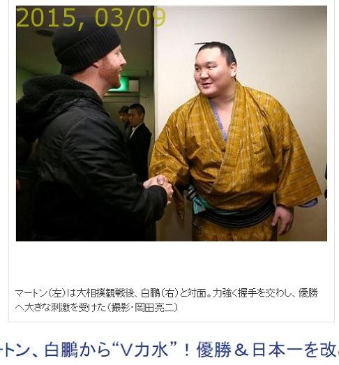 2015-0310-03