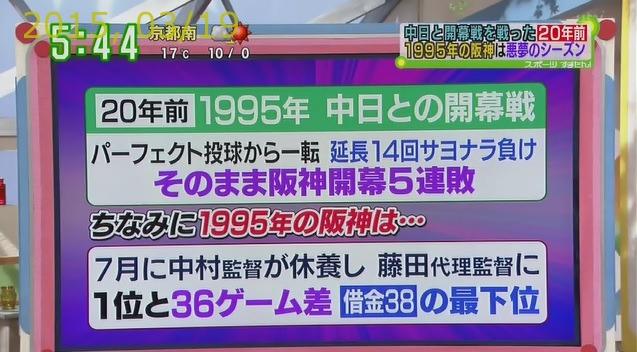 2015-0320-26