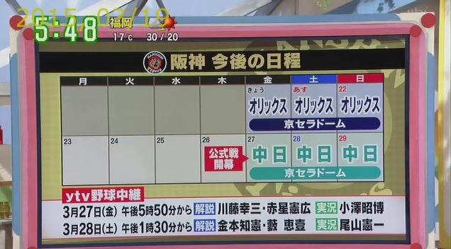 2015-0320-36
