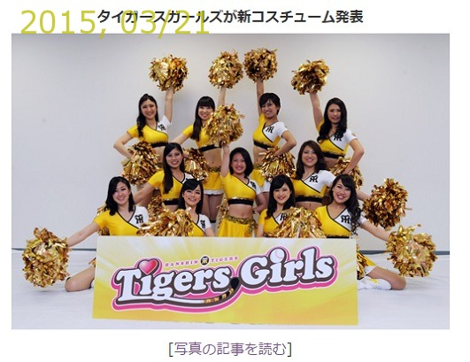 2015-0321-33