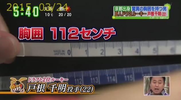 2015-0324-15