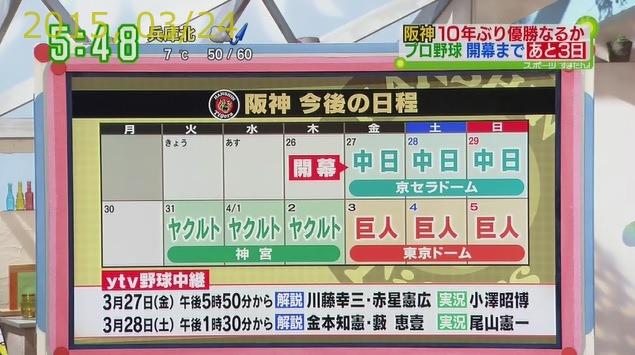 2015-0324-29