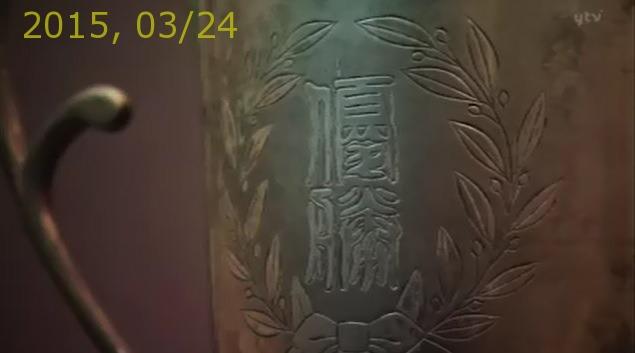 2015-0324-36
