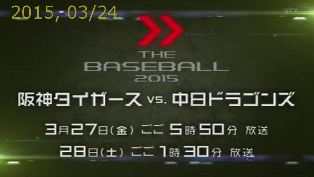 2015-0324-46