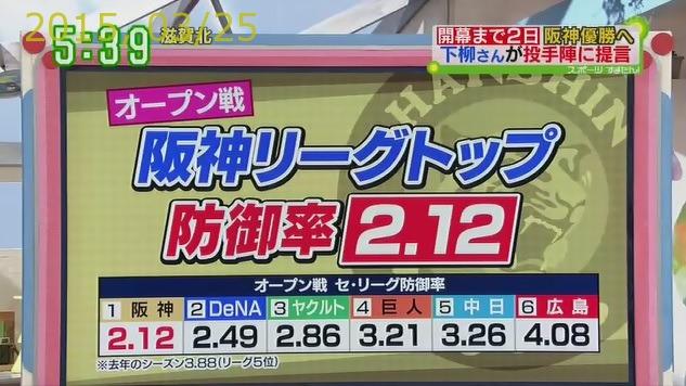 2015-0325-24