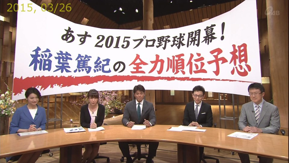 2015-0326-133