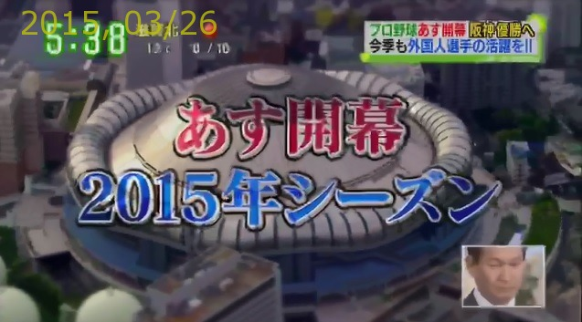 2015-0326-23