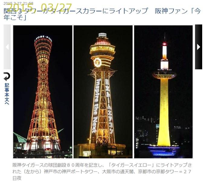 2015-0327-102