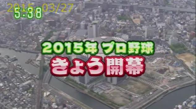 2015-0327-19