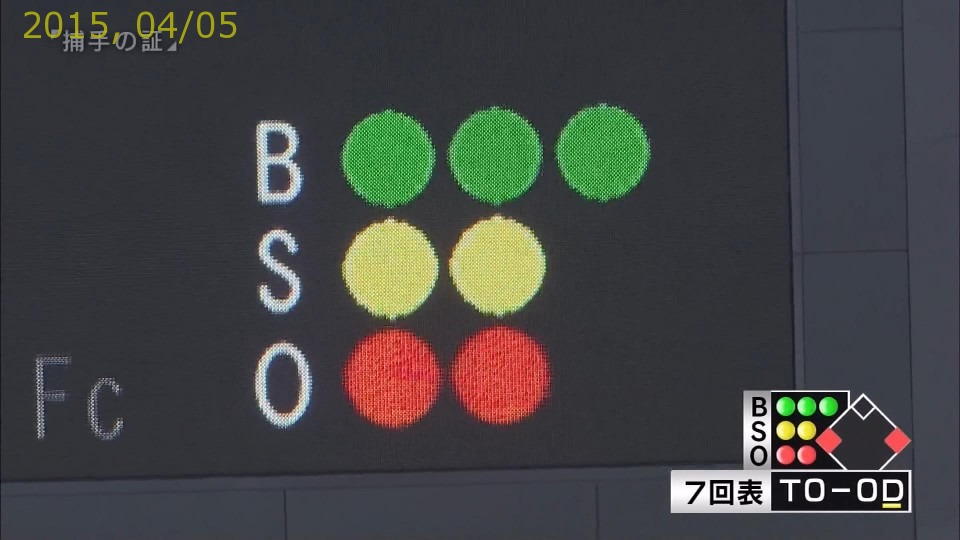 2015-0405-117