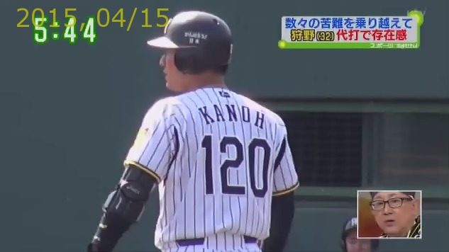 2015-0415-12