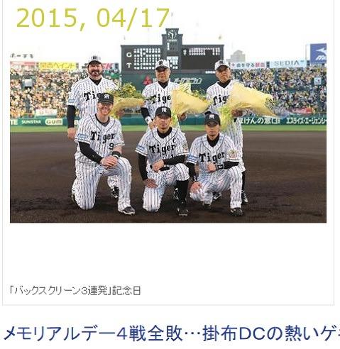 2015-0418-04