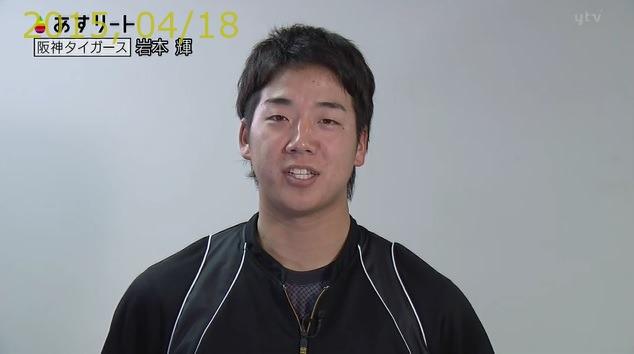 2015-0418-08