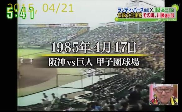 2015-0421-52