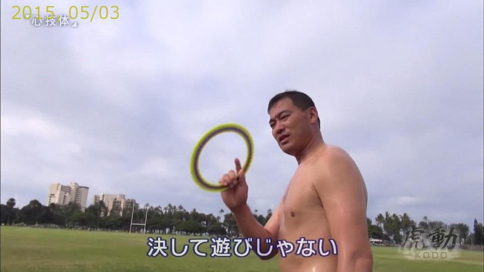 2015-0503-50
