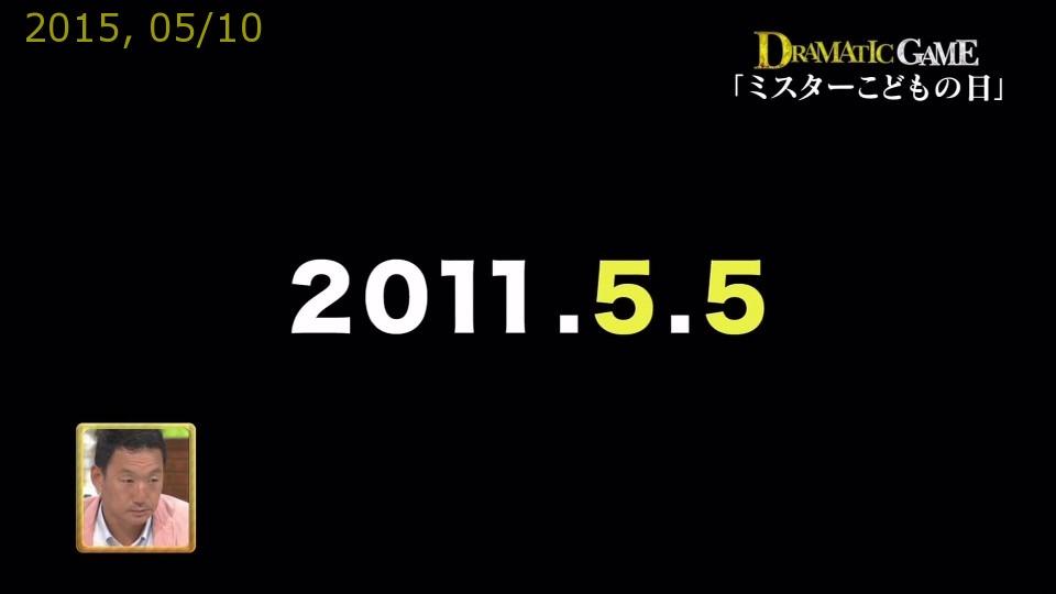 2015-0510-05