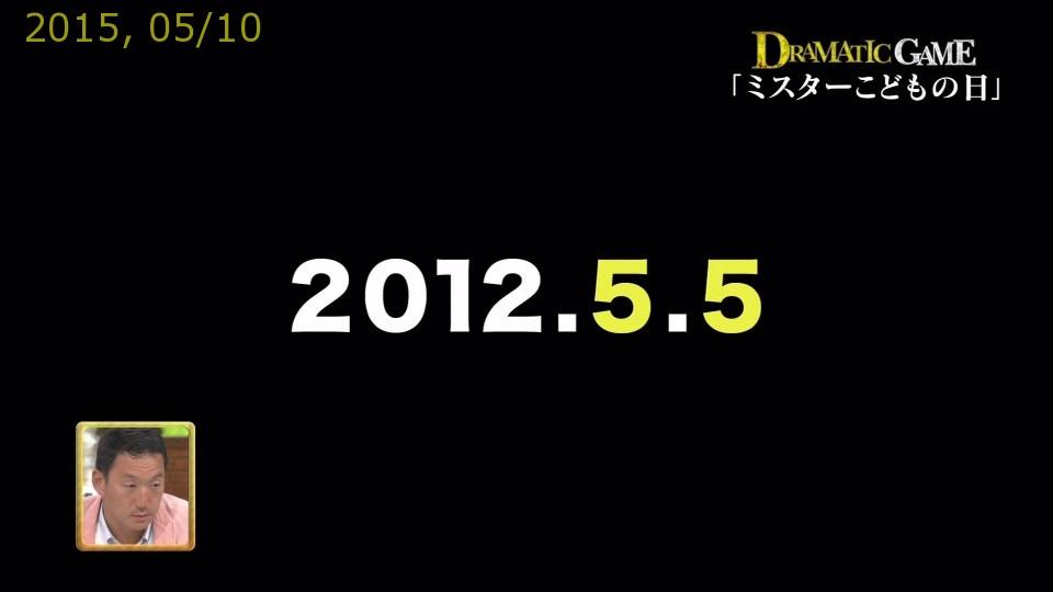 2015-0510-08