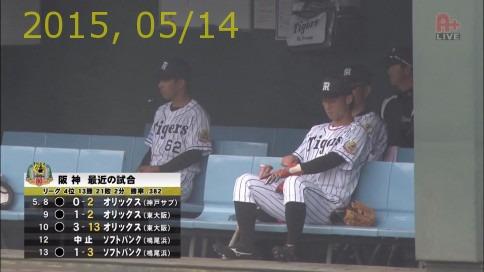 2015-0514-13