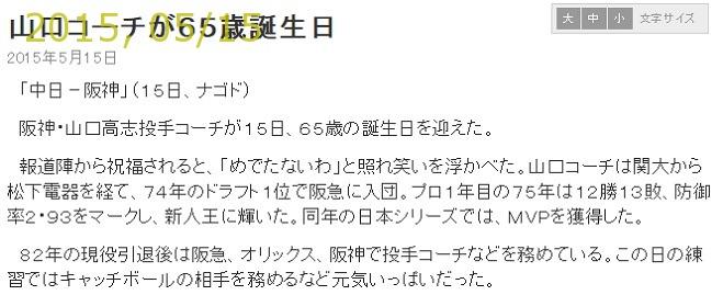 2015-0515-78