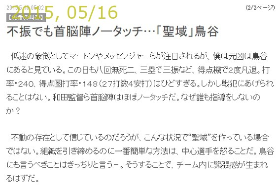 2015-0516-09