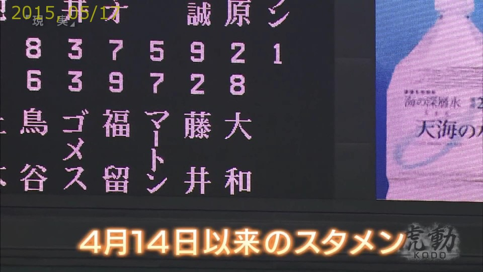2015-0517-39