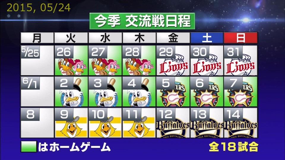 2015-0524-24