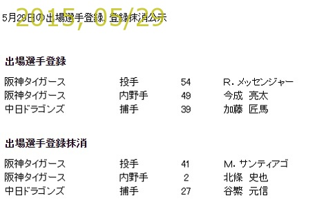 2015-0529-44