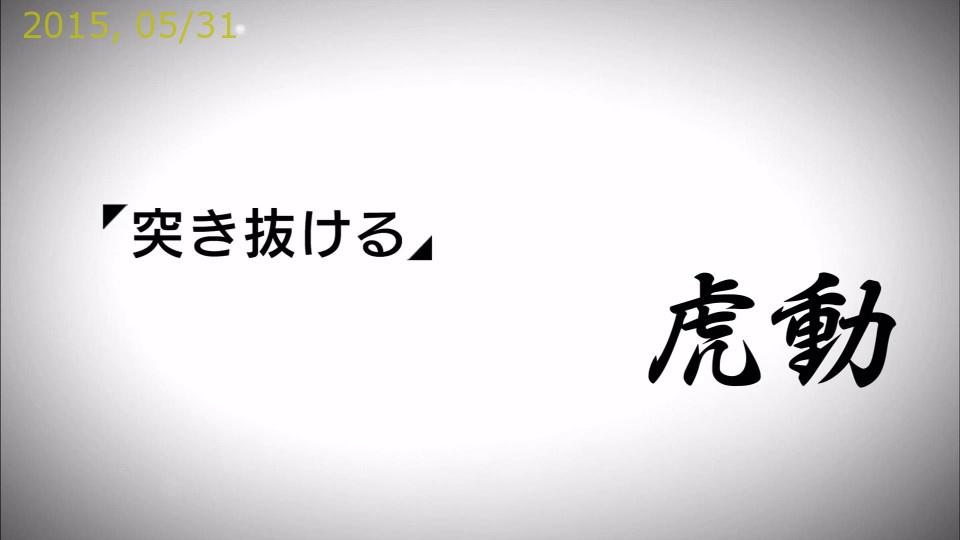 2015-0531-07