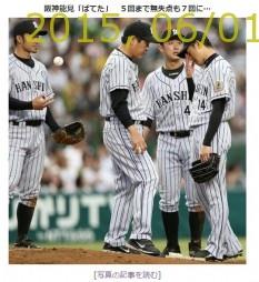 2015-0601-10
