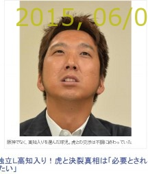 2015-0602-03