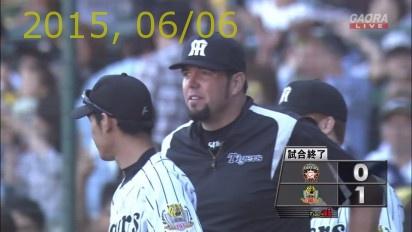 2015-0606-41
