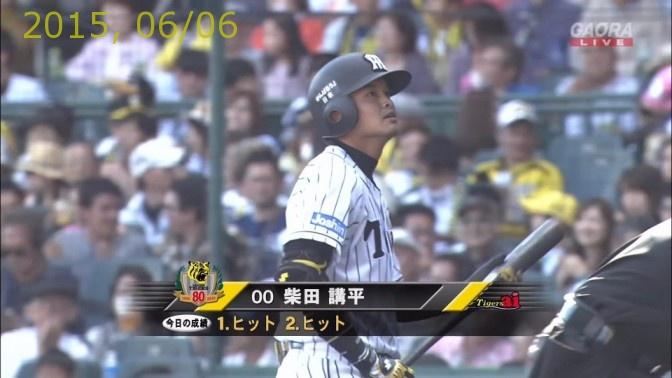 2015-0606-60