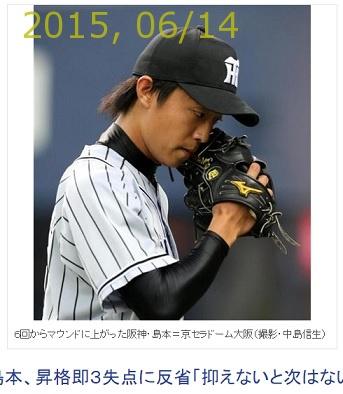 2015-0615-03