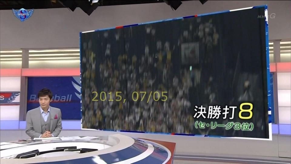 2015-0705-31