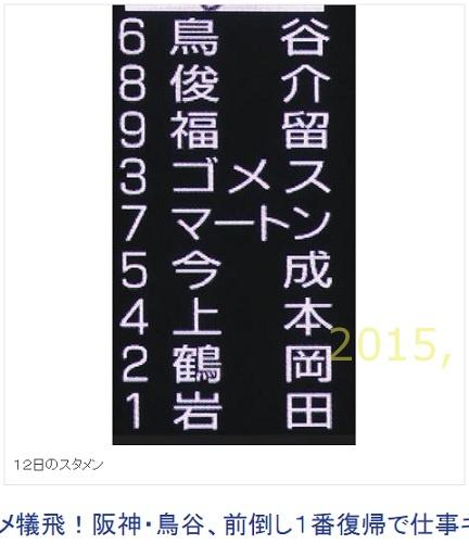 2015-0713-01
