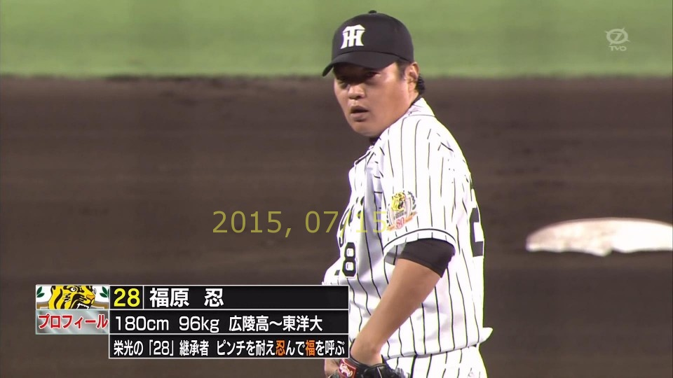 2015-0715-16