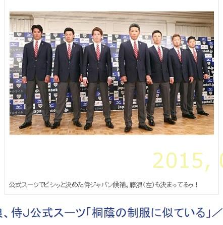 2015-0717-04