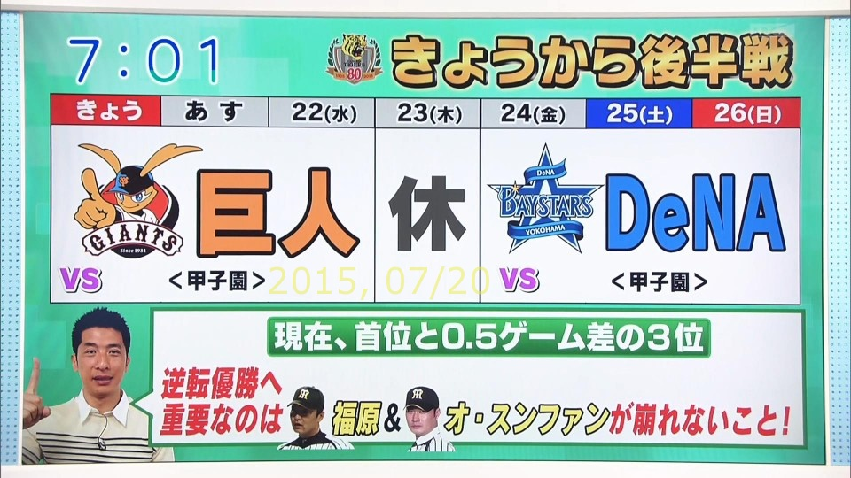 2015-0720-08